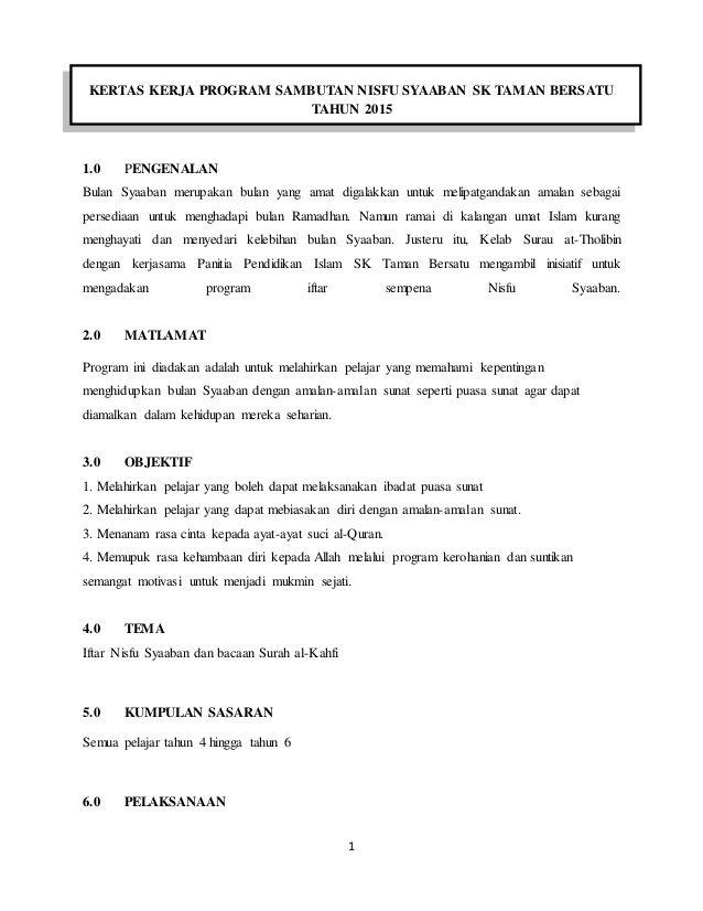 1 kertas kerja program sambutan nisfu syaaban sk taman bersatu tahun 2015 1 0 pengenalan bulan syaaban