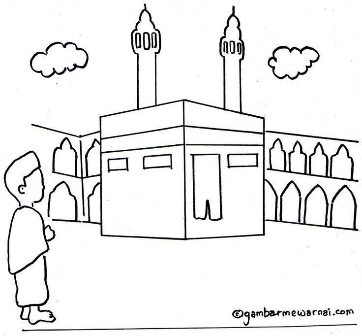 gallery for download bermacam contoh gambar mewarna masjid yang awesome dan boleh di cetakkan dengan segera