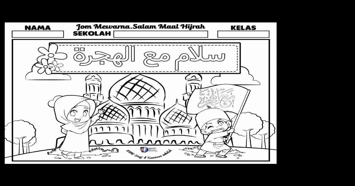himpunan kertas mewarna ramadhan yang power dan boleh di perolehi dengan segera