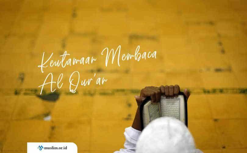 Poster Ajakan Membaca Buku Terhebat Keutamaan Membaca Al Qur An