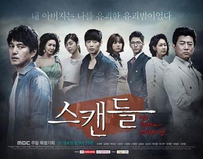 Poster Bahasa Inggris Terbaik Berkas Scandal 2013 Tv Series Poster Jpg Wikipedia Bahasa