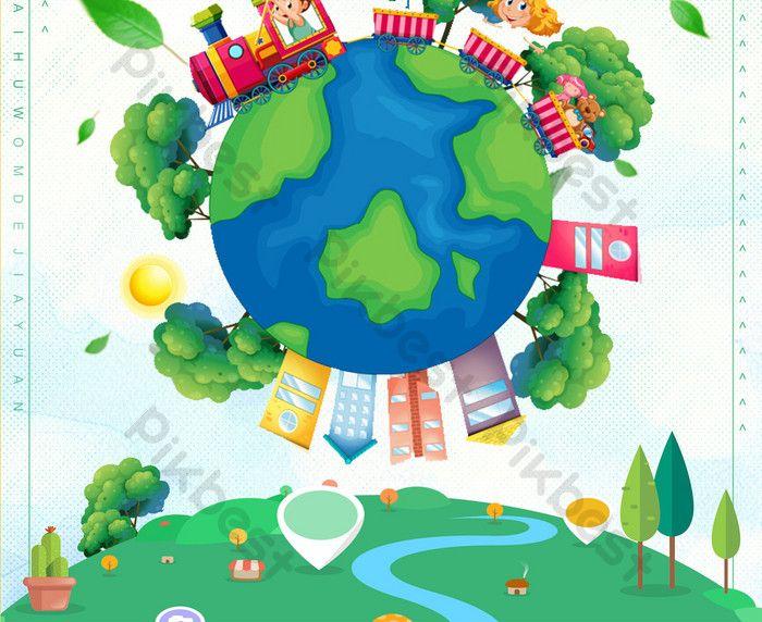 desain poster hijau cinta lingkungan rumah segar