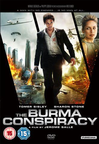 poster filem the burma conspiracy jpg
