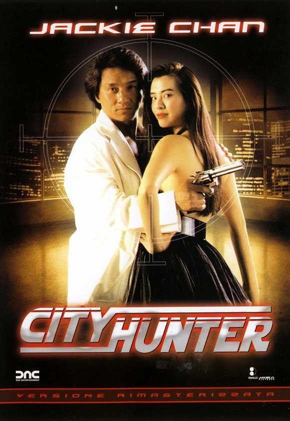 fail cityhunter jpg
