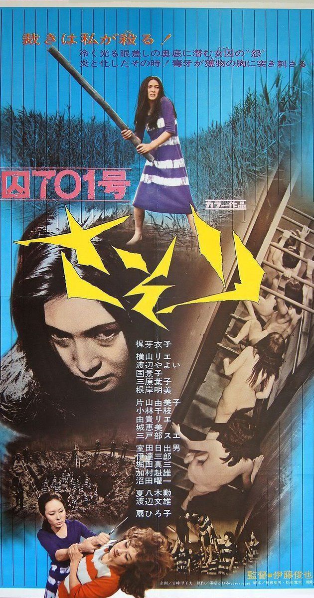 female prisoner 701 scorpion 1972 imdb cinema movies film movie