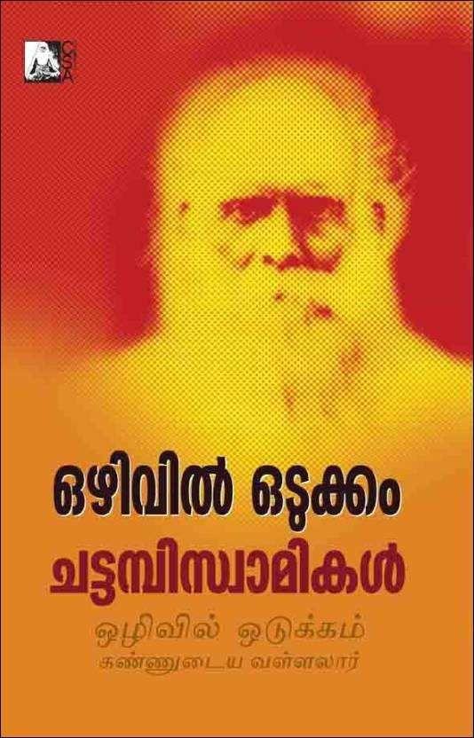 46 koleksi poster hari guru terkeren