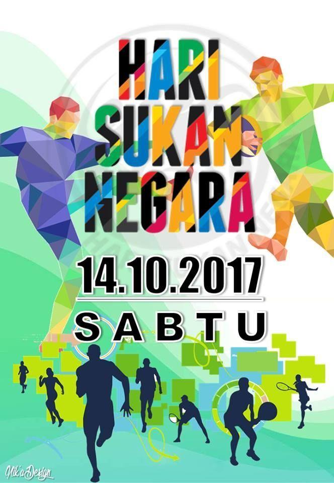 poster mewarna hari sukan negara hebat hari sukan negara 2017 sekolah kebangsaan ampang of himpunan poster