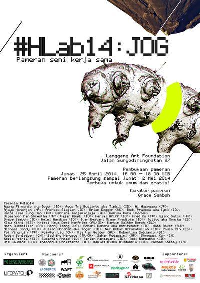 poster pamerana3 jpg