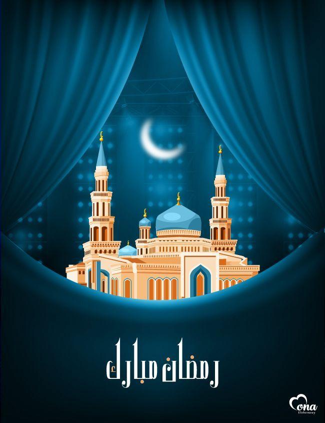 o u o o u 1437u u o 2016u on behance just random beautiful pictures ramadan eid mubarak ramadan poster