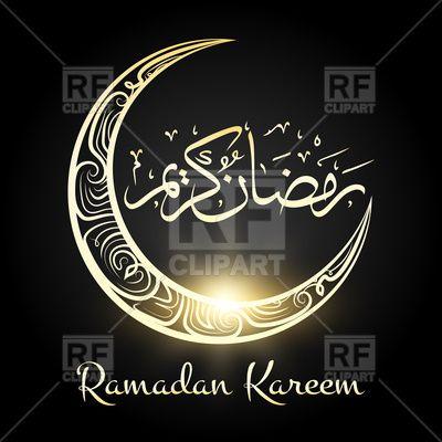ramadan kareem religious night moon background vector image vector illustration of holiday a c vectortatu