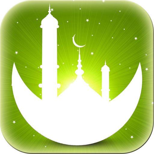 ramadan mubarak frames 2018