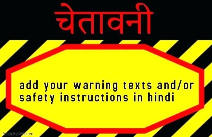Safety Poster Bernilai Warning Poster Template