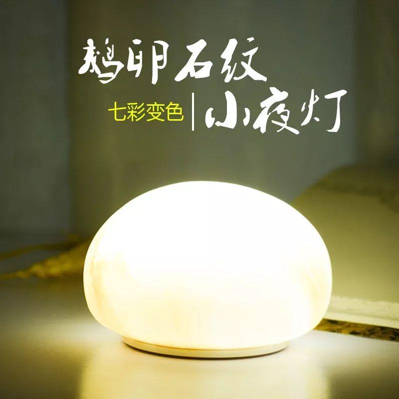 creativity led cobblestone beat fear night light durable energy saving cute creative eye usb good